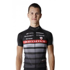 AMG ROTWILD TEAM JERSEY Set